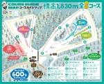 八千穂高原スキー場ゲレンデマップ