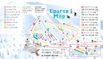軽井沢スノーパークゲレンデマップ