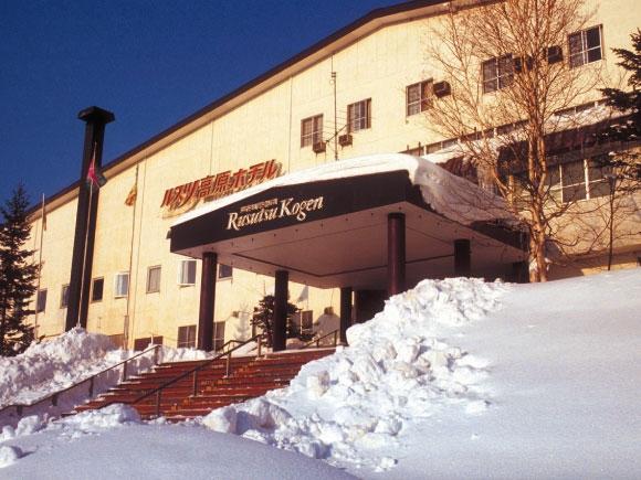 1名1室特集inルスツリゾート<br>ルスツリゾートホテル<br>ハイランド・トラベルロッジイメージ画像