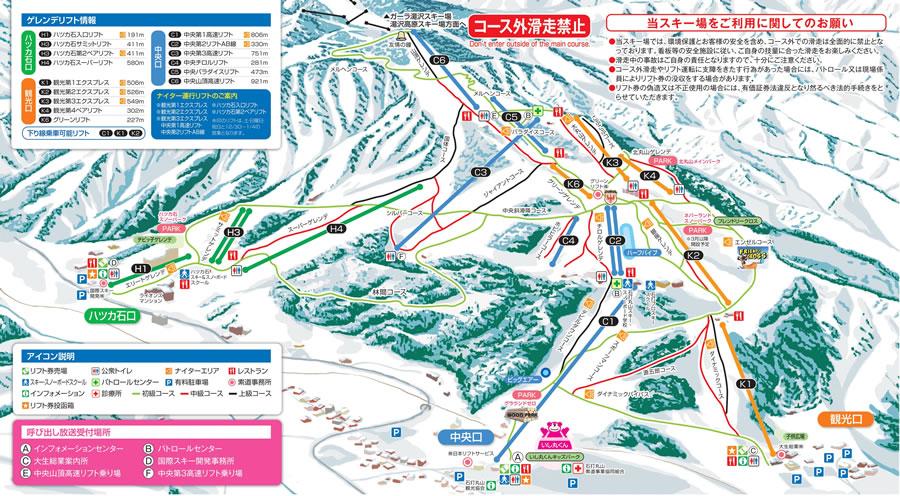 石打丸山スキー場ゲレンデマップ