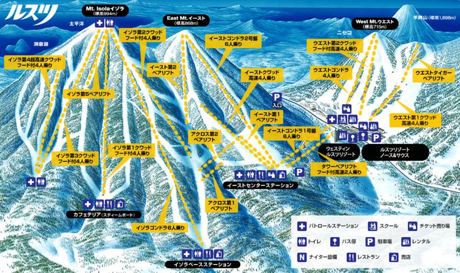 ルスツリゾートゲレンデマップ