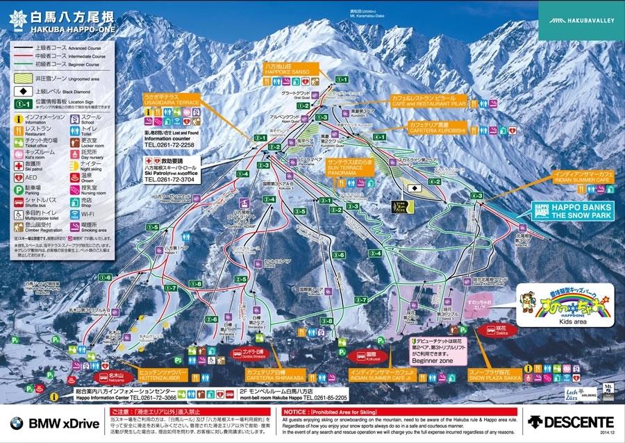 白馬 スキーツアー