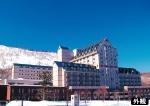 キロロ・トリビュート・ポートフォリオ・ホテル北海道外観写真