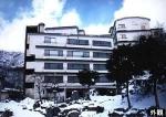 蔵王プラザホテル外観写真